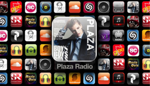 app-branding