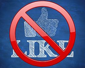 facebook-like-gate