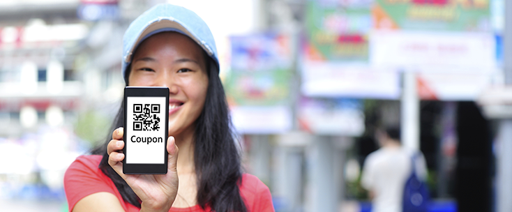 How to Make a QR Code in 4 Quick Steps