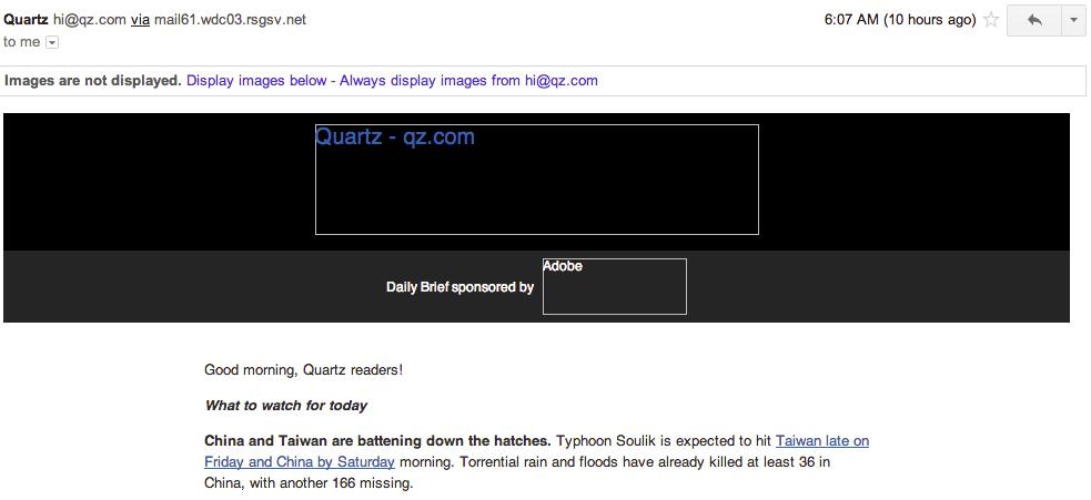 qz email screenshot