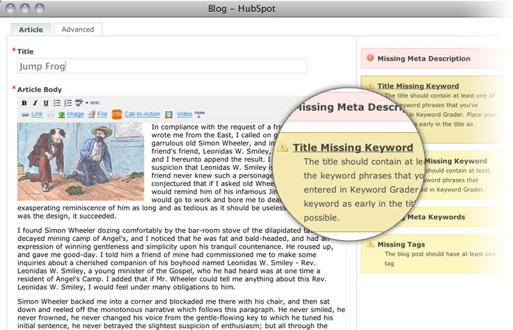 blogging software