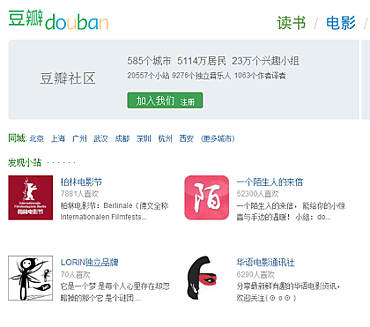 douban com
