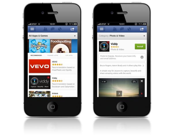 mobile app center resized 600