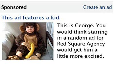 red-square-facebook-george