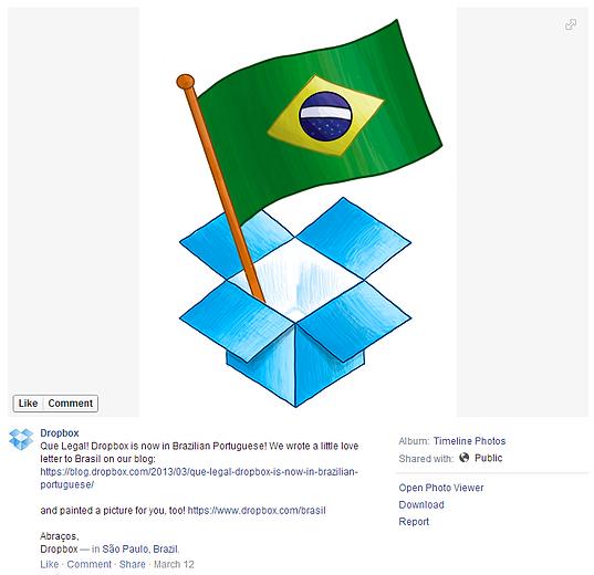Dropbox_Facebook_Promotion-1