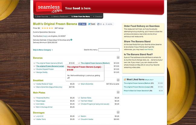 seamless order