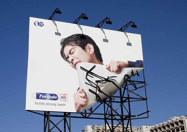 Formula-Bite-Billboard