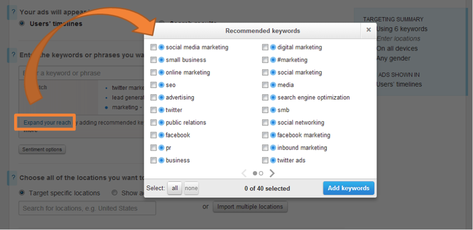 Expand your reach feature