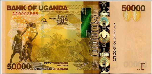 Uganda_50000.jpg