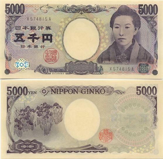 japan-5000yen.jpg