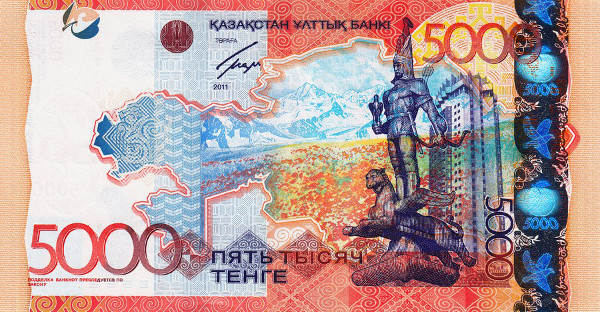kazakhstan-banknote-5000.jpg