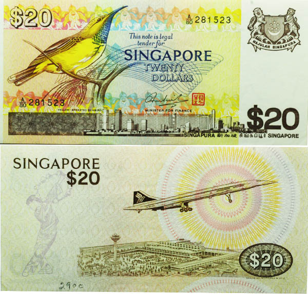 19 of the Most Beautiful Currency Designs in the World