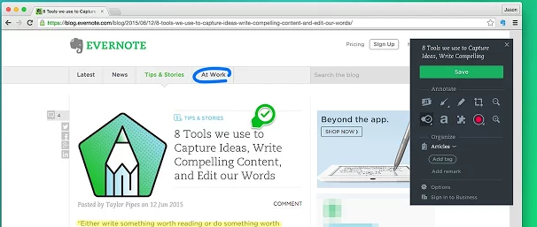 Evernote_Web_Clipper.png