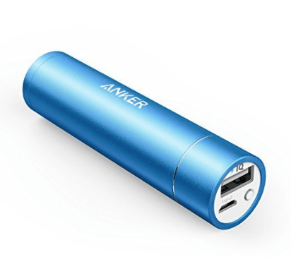 portable-phone-charger-corporate-gift-idea