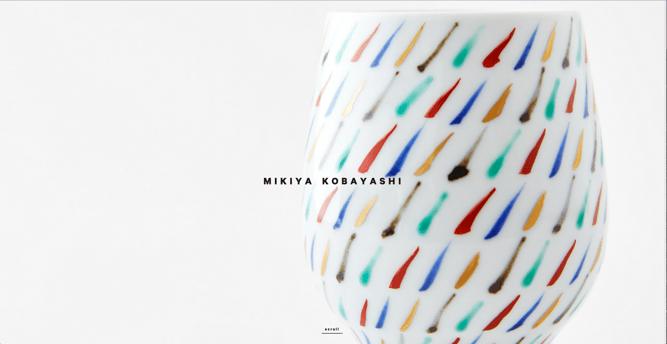 Página de inicio de Mikiya Kobayashi, Los mejores diseños de páginas web 2021