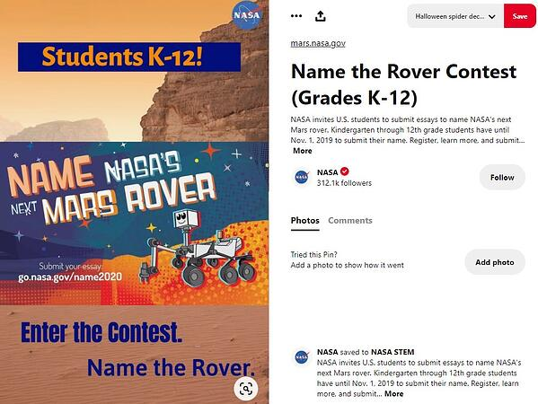NASA contribute contest on Pinterest