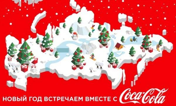 Coca cola russia promotion