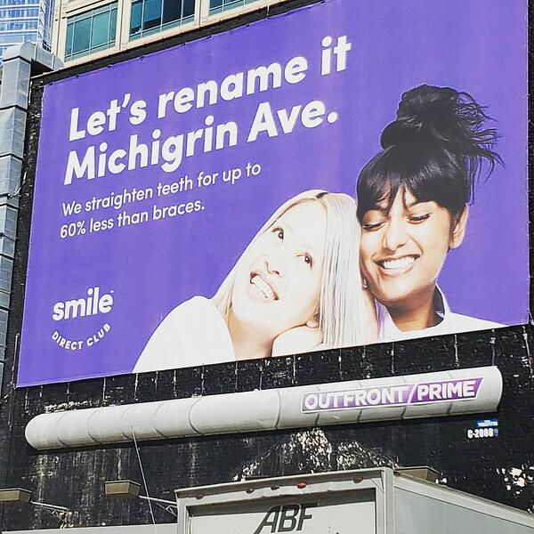 billboard advertising chicago smiledirectclub