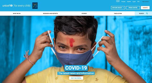homepage for the unicef website, powered by the drupal cms