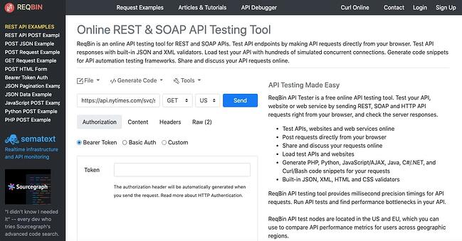 test api calls: enter url of API endpoint