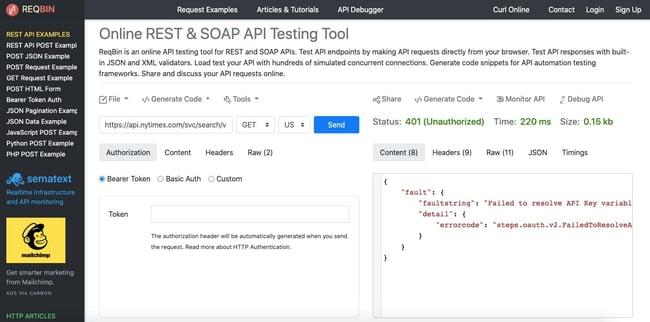 test api calls: send request