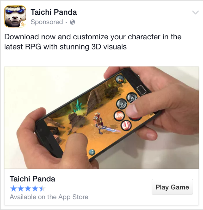 App Engagement Ads