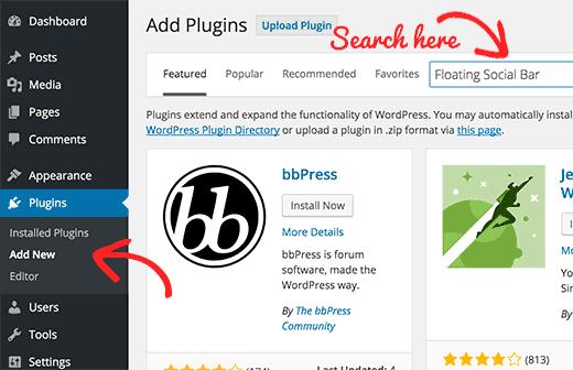 add plugins to your wordpress website