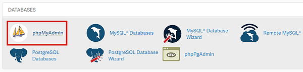 phpMyAdmin icon outlined in red in cPanel