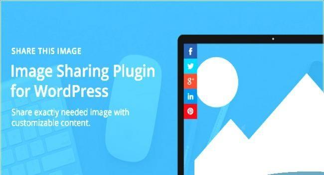 Image Sharing Plugin