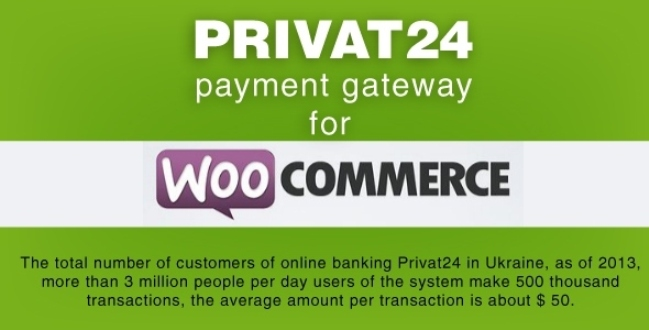 Privat24 Payment Gateway for WooCommerce