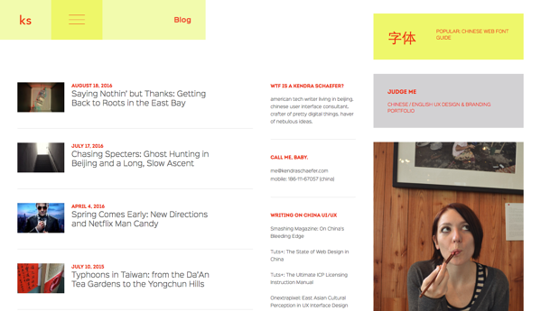 18 personal websites to inspire your own
