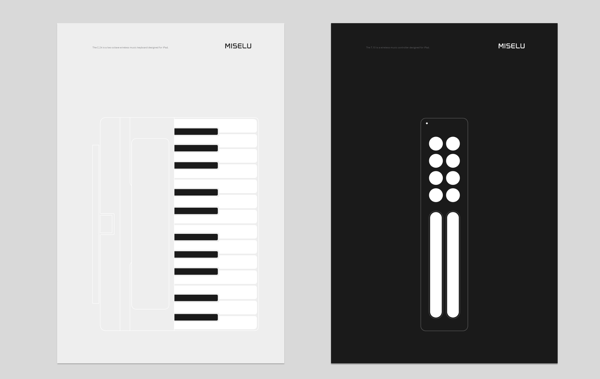 minimalist poster design with deconstructed piano and guitar