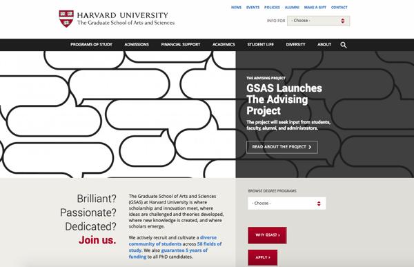Harvard University site built with Joomla CMS
