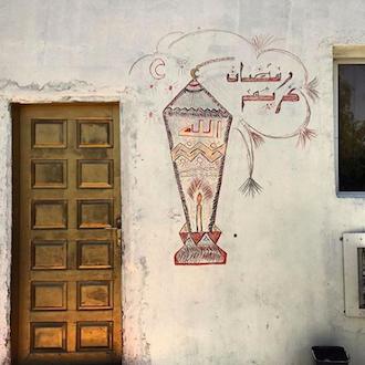 arabic-typography-instagram-2.png
