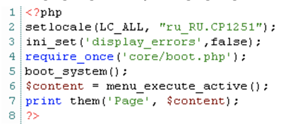 code highlighting example of Codelobster simplify process coding