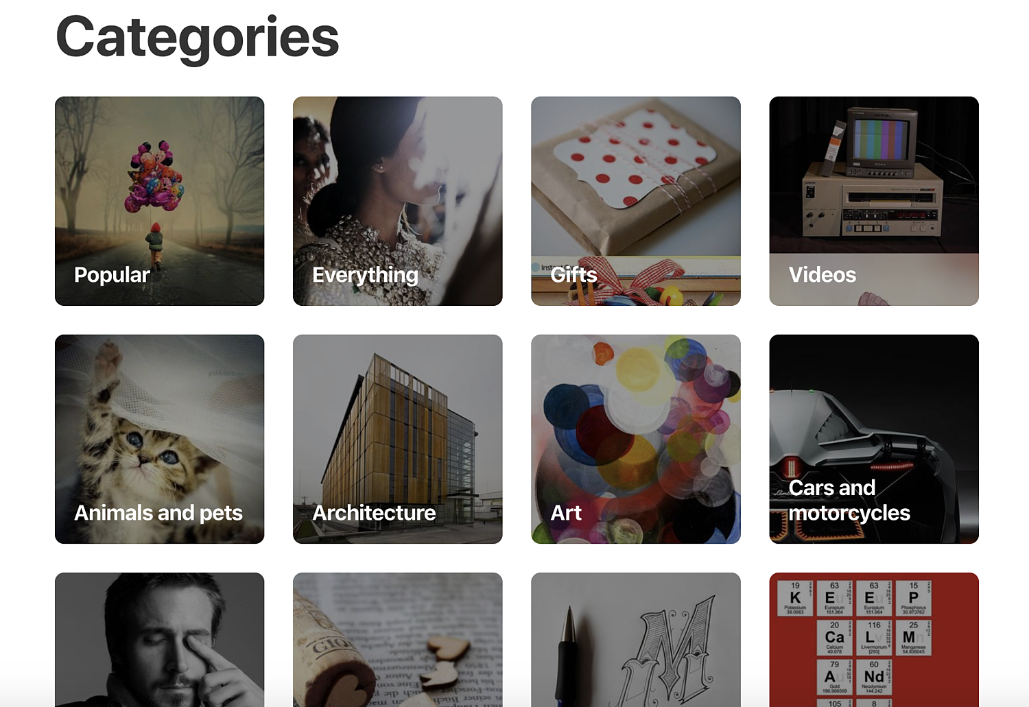 pinterest categories