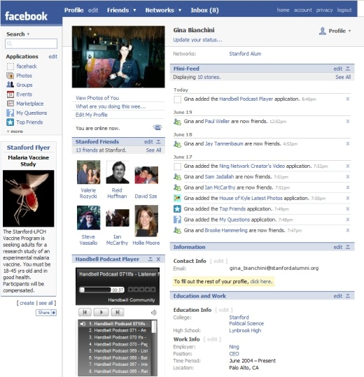 facebook-screenshot-2007.jpg