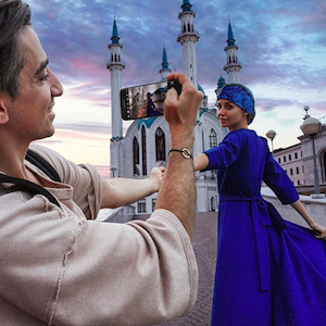 FollowMeTo Instagram showing woman in blue dress