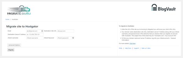 hosting provider ip address input page demo