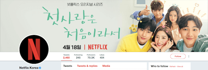 netflix-korea-twitter-cover-photo