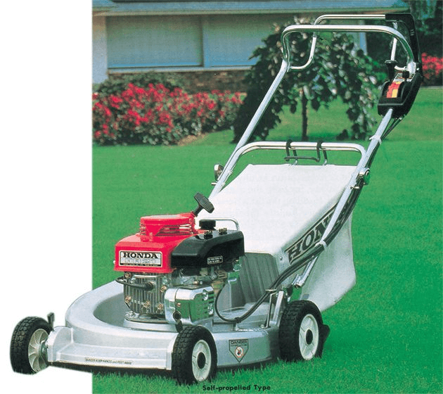 Honda's Brand Extension -- Lawn Mowers