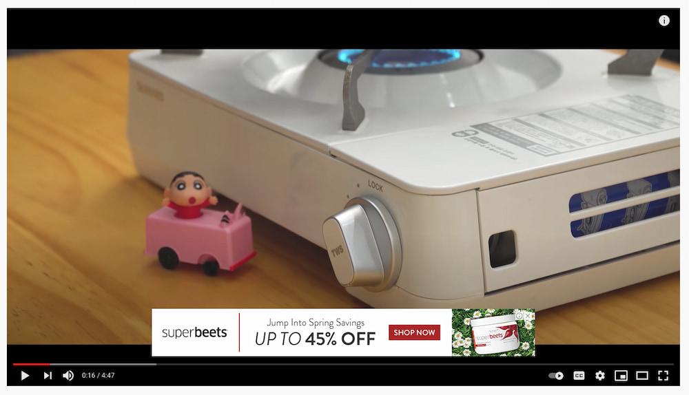 YouTube overlay ad example