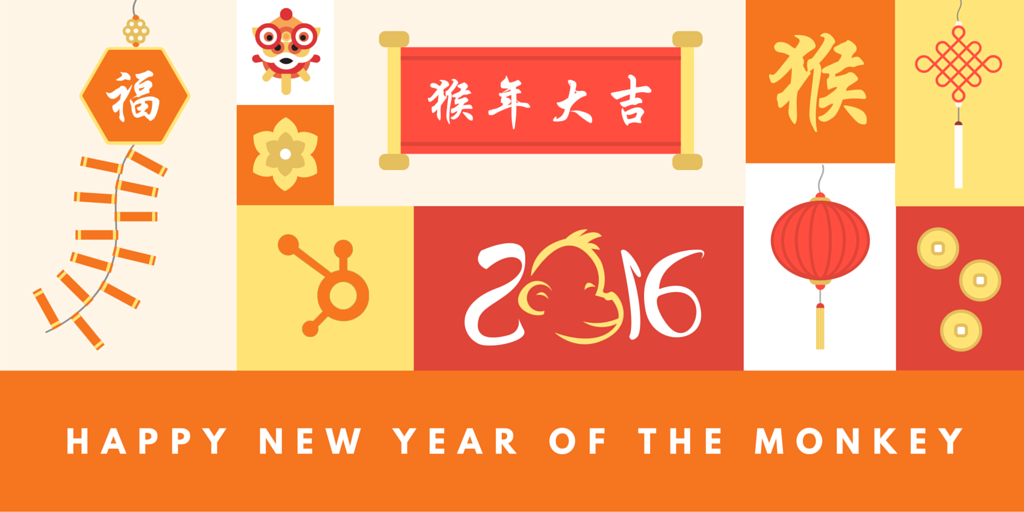 8 Pieces of Marketing Wisdom for the Chinese New Year