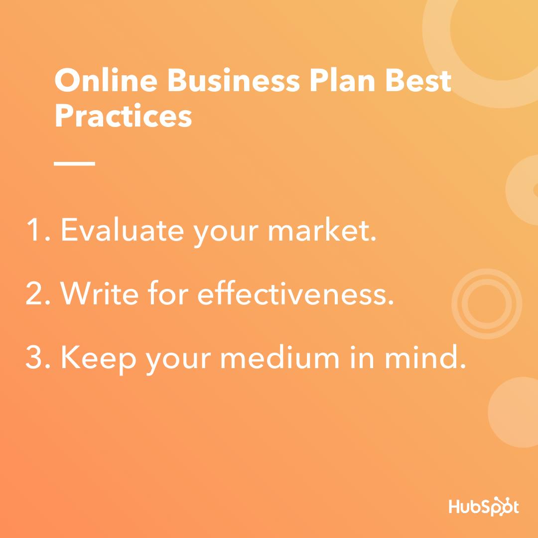 在线业务计划最佳做法